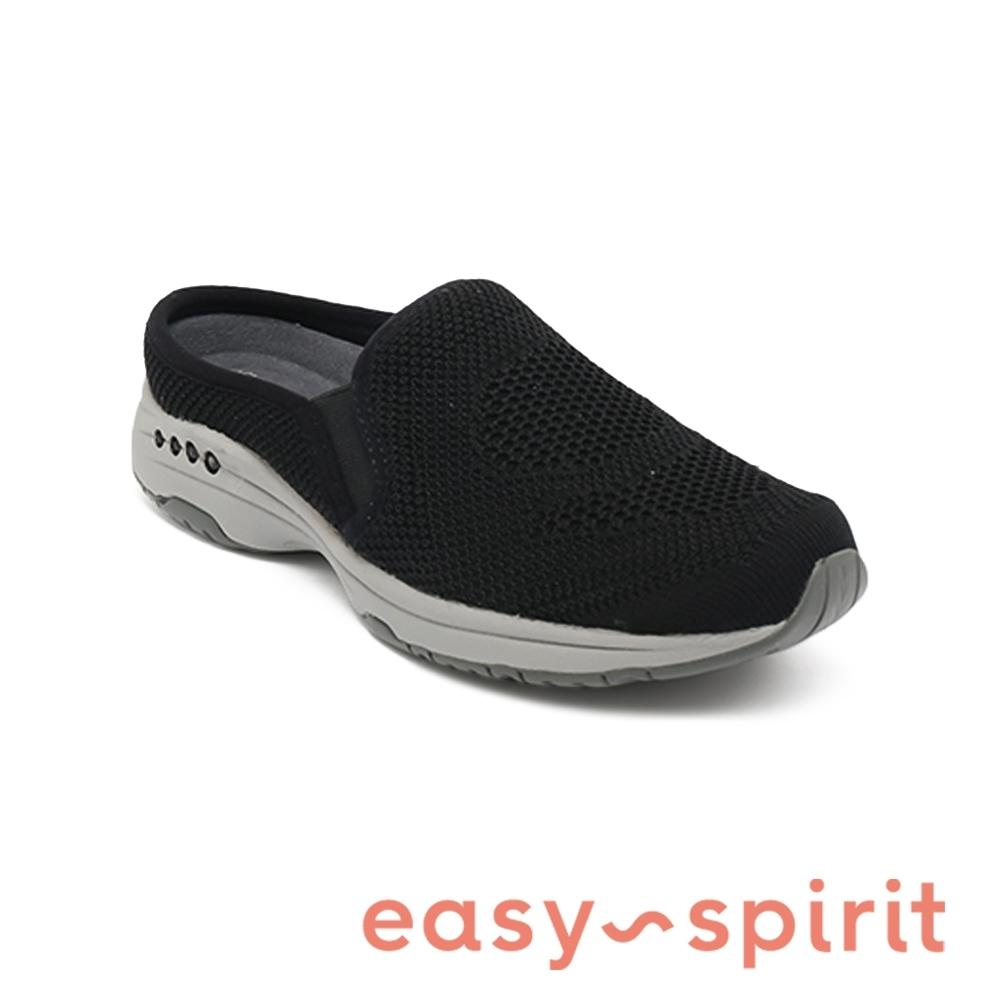 Easy Spirit- seTAKEKNIT3 輕量彈性織布懶人休閒拖鞋-黑色