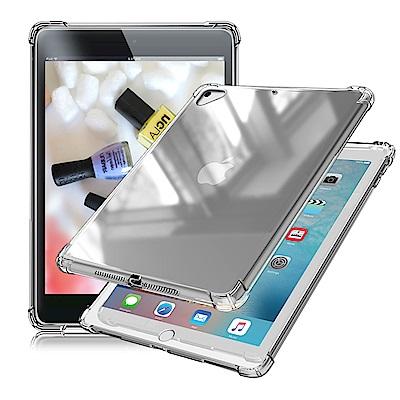 AISURE 2019 iPad mini/iPad mini 5四角防護防摔空壓殼