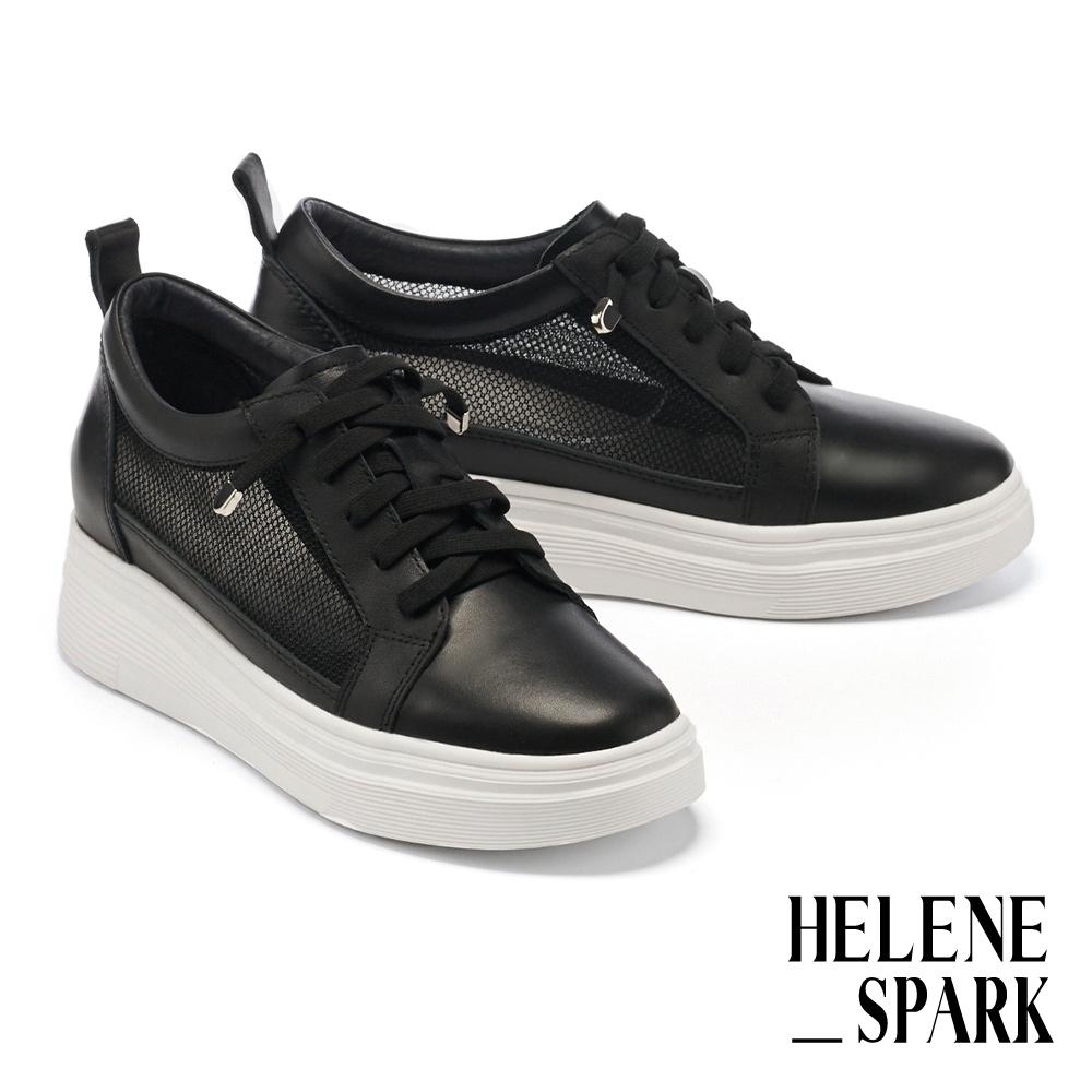 休閒鞋 HELENE SPARK 率性日常異材質彈力鞋帶厚底休閒鞋-黑