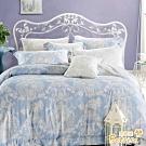 Betrise夜色奏鳴曲  加大-植萃系列100%奧地利天絲四件式兩用被床包組