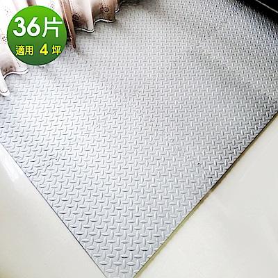 【Abuns】工業風鐵板紋62CM灰色大巧拼地墊-附收邊條(36片裝-適4坪)