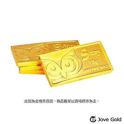 (無卡分期6期)Jove gold 幸運守護神黃金條塊-15公克