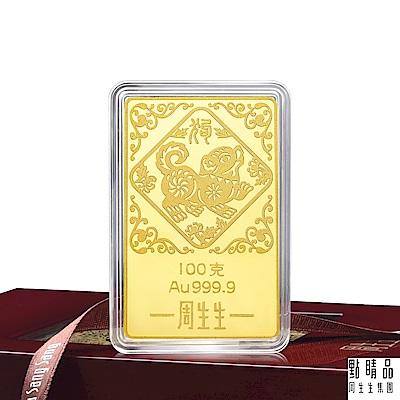 點睛品 賀年生肖999.9金片(100克)_當日金價