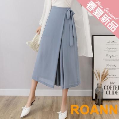 側綁帶高腰雪紡寬鬆褲裙 (共二色)-ROANN