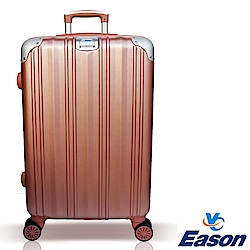 YC Eason 維也納19吋海關鎖款PC行李箱 玫瑰金