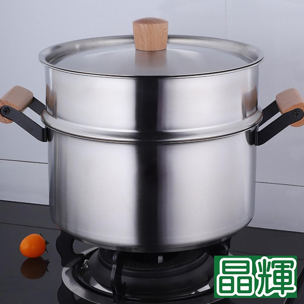 晶輝鍋具 不鏽鋼蒸鍋 湯鍋大容量加厚蒸煮鍋F1448