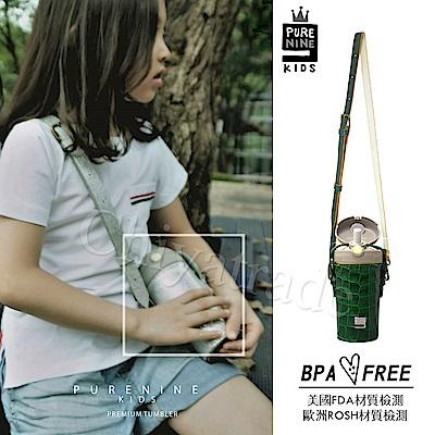 韓國PURENINE 兒童彈蓋隨身多功能保溫杯290ML(附杯套+背帶)-墨綠皮套+灰蓋瓶