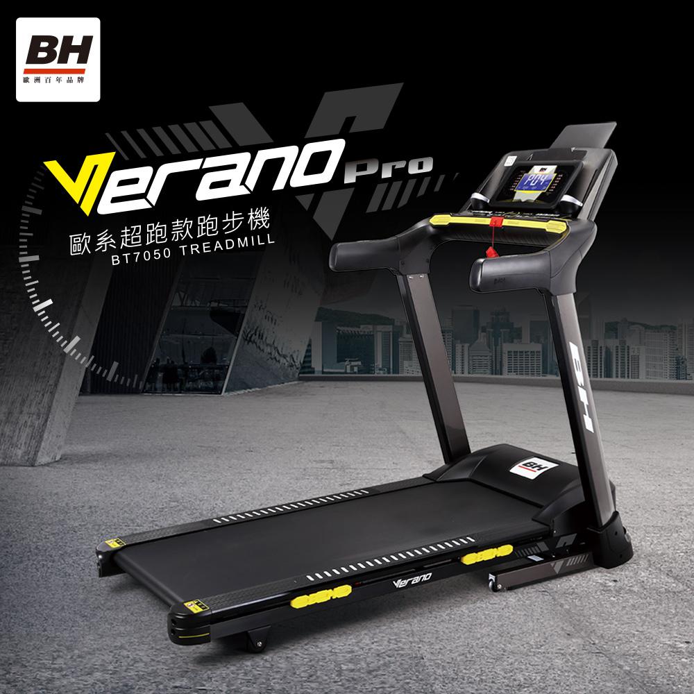 【BH】BT7050 歐系超跑款跑步機