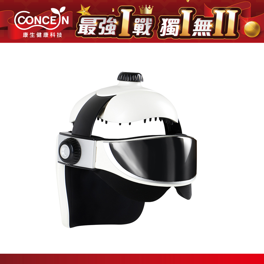 Concern 康生 頭眼舒壓音律無線按摩器 CON-862