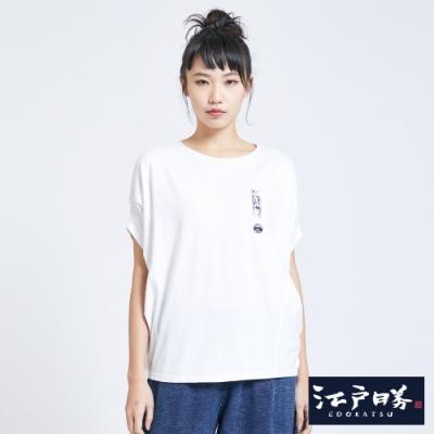 EDO KATSU江戶勝 千社札 寬版短袖T恤-女-米白色