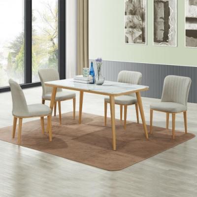 Boden-夏普4尺石面餐桌椅組(一桌四椅)-120x80x76cm