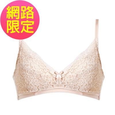 黛安芬-美型嚴選系列深V無鋼圈 B-D罩杯內衣 嫩裸膚