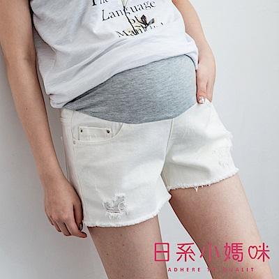 日系小媽咪孕婦裝-孕婦褲~不修邊抓破牛仔短褲 M-XXL