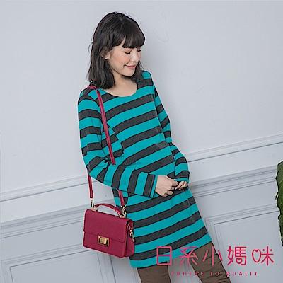 日系小媽咪孕婦裝-韓製哺乳衣~暖感磨毛雙色條紋長版上衣 (共四色)