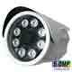 奇巧 四合一AHD 5MP SONY 500萬畫素8陣列紅外燈監視器攝影機 product thumbnail 1