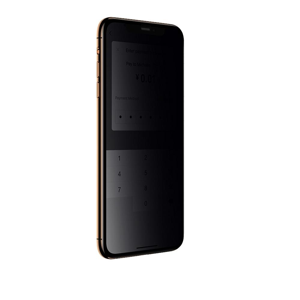 Benks iPhone11 Pro (5.8) V-Pro 防偷窺全覆蓋玻璃保護貼