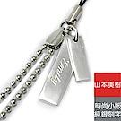 山本美樹  台灣製925純銀 英文刻字時尚小版 手機吊飾