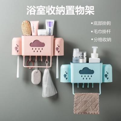 HALD 漱口杯架 免打孔 壁掛式 毛巾 牙膏 牙刷架 (衛浴收納 置物架 收納架)