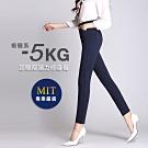 2F韓衣-名模最愛超顯瘦彈力修身褲(多色認選M-3L)