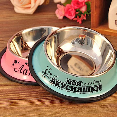 寵物貴族 頂級防滑不鏽鋼寵物碗/狗碗(大口徑13.5cm)