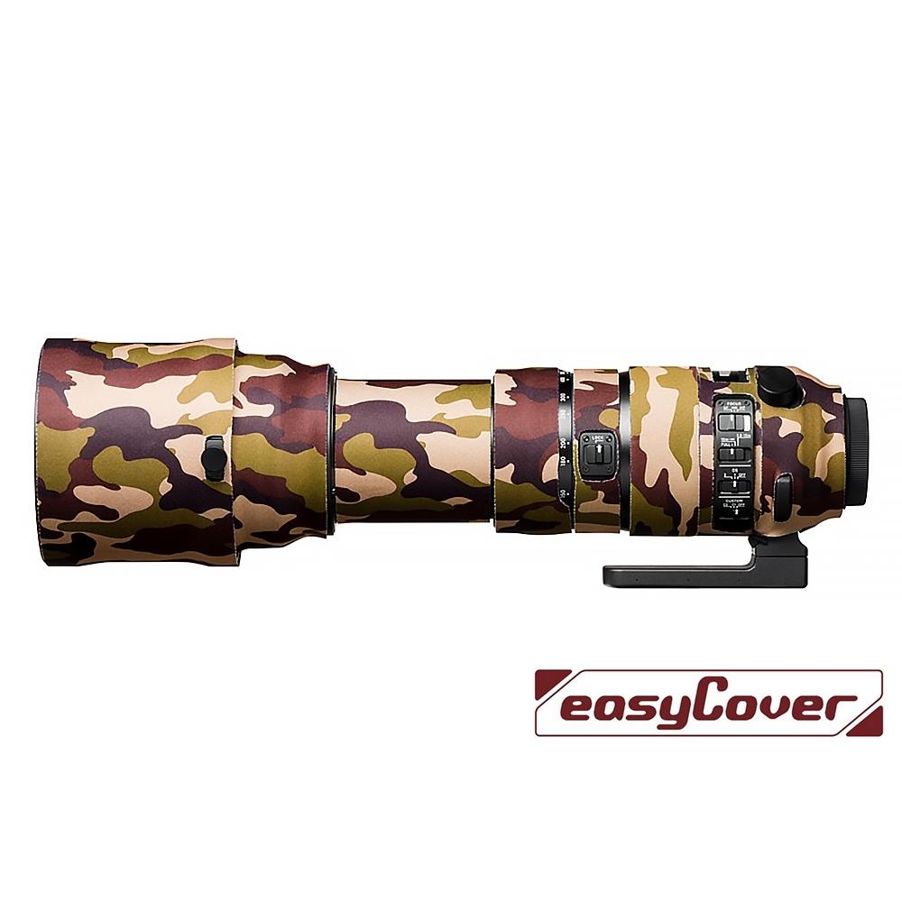 easy Cover Lens Oak for SIGMA 150-600mm F5-6.3 DG OS HSM Sports 鏡頭保護套 (公司貨) 砲衣  防水材質