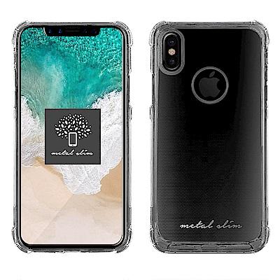 Metal-Slim 2018 Apple iPhone 5.8吋防摔抗震空壓手機殼