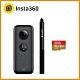 Insta360 ONE X 全景相機 (公司貨) 送128G卡+原廠隱形自拍棒 product thumbnail 1