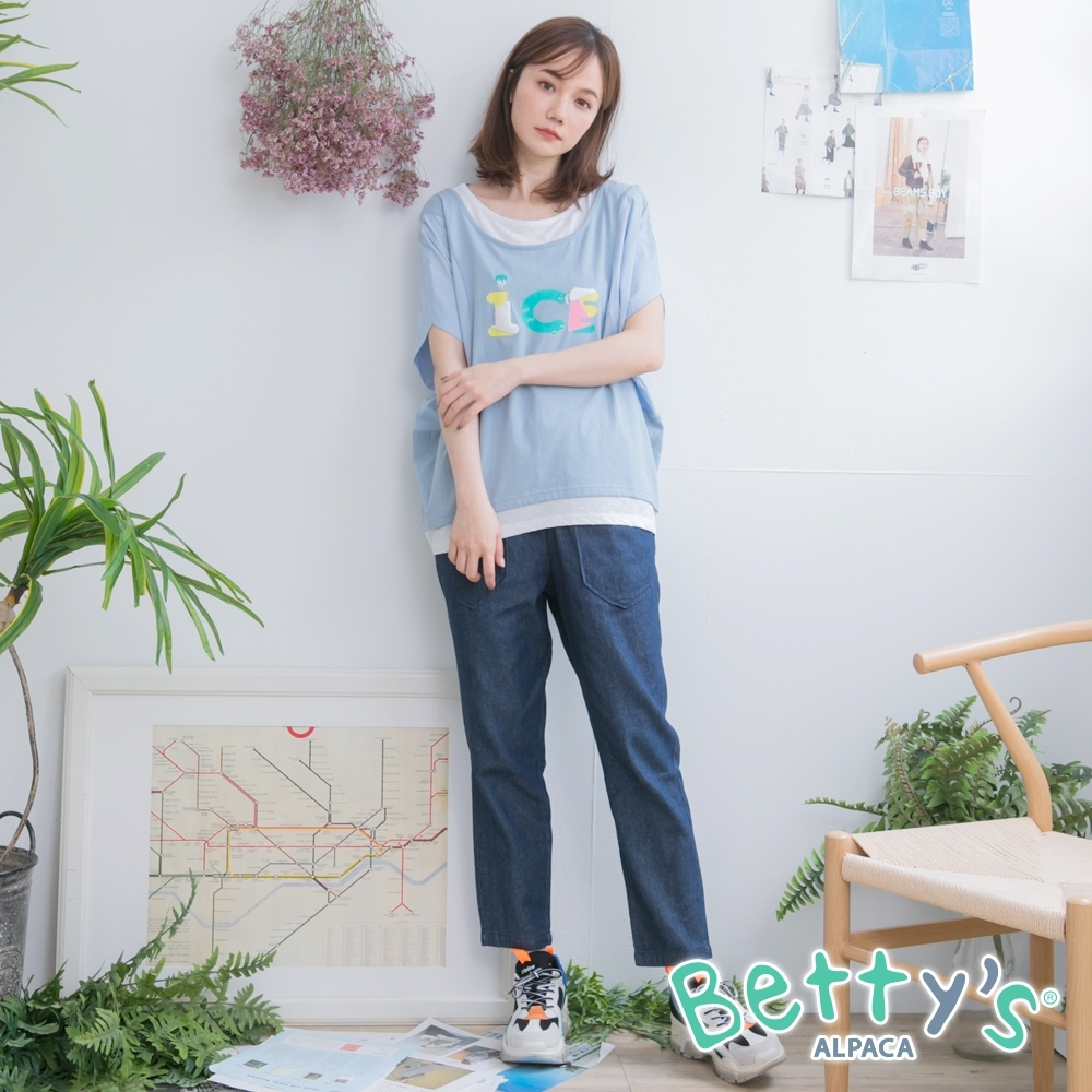 betty's貝蒂思 羅紋釘扣休閒牛仔褲(深藍)