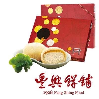 綜合小月餅禮盒(12入)