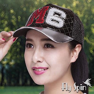 FLYSPIN 防曬男女潮帽銀蔥亮皮網眼運動卡車帽