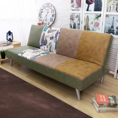 AS-艾維斯沙發床-180x80x80cm(咖啡拼花)