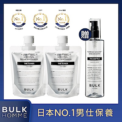 BULK HOMME 本客    化妝水200ml x 2 贈化妝水專用瓶器