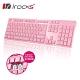 irocks K01巧克力超薄鏡面有線鍵盤-粉紅色 product thumbnail 1