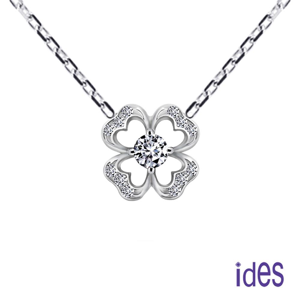 (無卡分期12期) ides愛蒂思 我的第一顆美鑽系列30分DVS1鑽石項鍊/小鑽幸運草