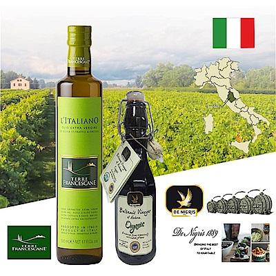 L'ITALIANO初榨橄欖油500ml+有機巴薩米克陳年醋250ml