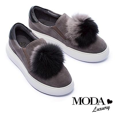 休閒鞋 MODA Luxury 活潑可愛拼色狐狸毛球厚底休閒鞋-灰