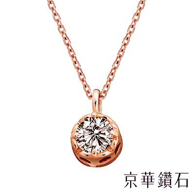 京華鑽石 鑽石小花皇冠 0.10克拉 10K鑽石項鍊
