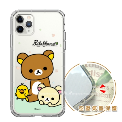 SAN-X授權 拉拉熊 iPhone 11 Pro Max 6.5吋 彩繪空壓手機殼(淺綠休閒)