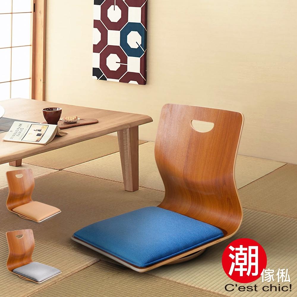 C'est Chic_悠雅度日曲木和室椅-海軍藍