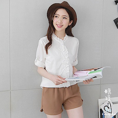 糖罐子-立領荷葉素面棉麻襯衫(白)