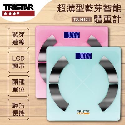 TRISTAR 三星超薄藍芽智能體重計TS-H121