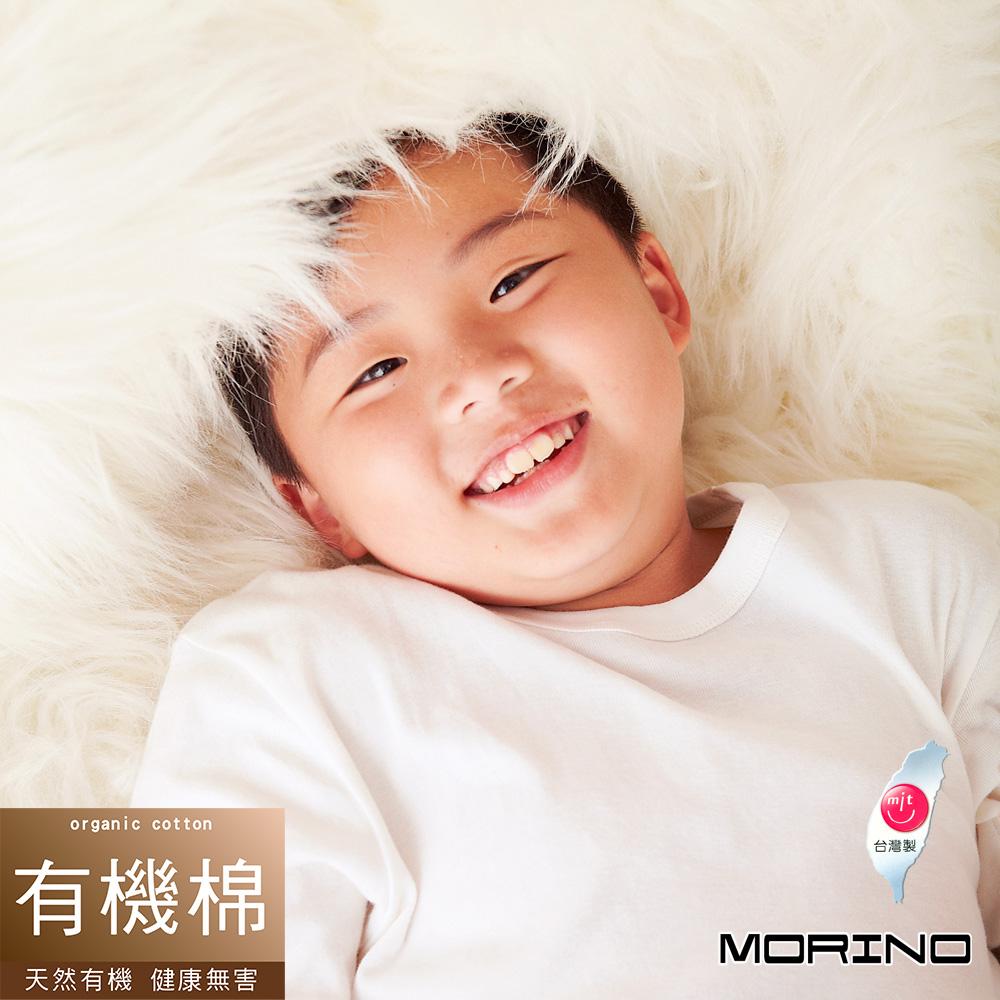 兒童有機棉 長袖T恤 圓領衫 MORINO摩力諾