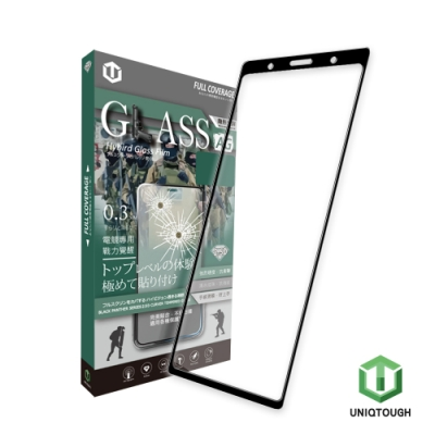 UNIQTOUGH Sony Xperia 5 酷玩電競霧面9H滿版鋼化玻璃膜 鋼化膜