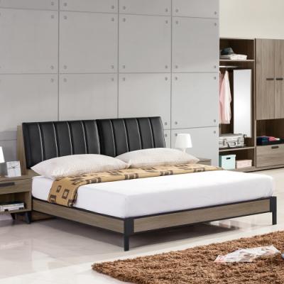 H&D 亞力士5尺床頭式床台
