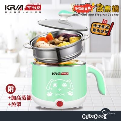 KRIA 可利亞 多功能美食蒸煮鍋/電火鍋/蒸鍋(KR-D026G)