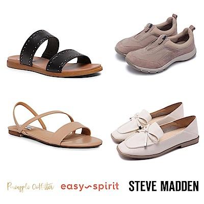 【雙12限定】 STEVE MADDEN 時尚精選鞋款均一價1212元