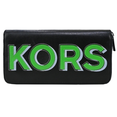 MK MICHAEL KORS COOPER皮革字母拉鍊長夾-綠