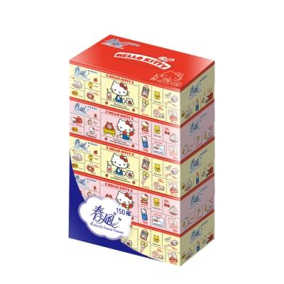 春風盒裝面紙 150抽x5包/串-Hello Kitty雜貨風