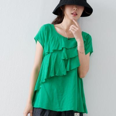 KatieQ 荷葉領棉麻感上衣- 綠色