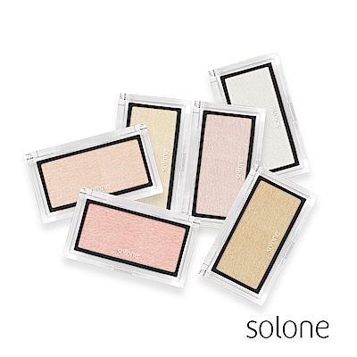 Solone 女神光打亮餅 (6色可選)